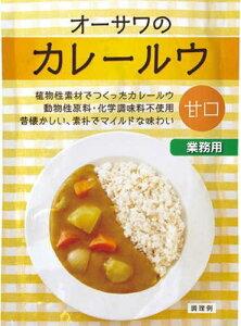 業務用【オーサワのカレールウ】甘口)2kg×10袋(リードタイム15日・代引き不可)