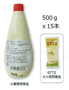 [業務用]オーサワの豆乳マヨ(500g x 15本)キャンセル不可