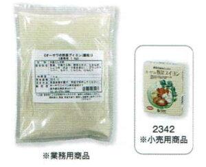 [業務用]オーサワの野菜ブイヨン(1kg x 3)キャンセル不可[送料無料]