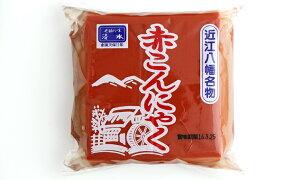 老舗の味 近江名物「赤こんにゃく」330gx30個
