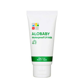 ALOBABY(アロベビー) ウォータープルーフUVミルク 60g SPF30 PA+++
