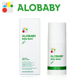 ALOBABY(アロベビー) ベビーバーム 19g〈スティック型保湿剤〉