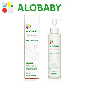 アロベビーフォーマム 妊娠線クリーム〈ボディマーククリーム〉200ml ALOBABY