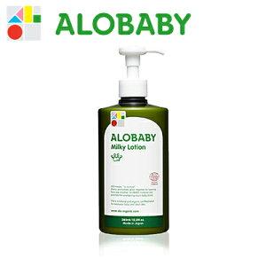 アロベビー ミルクローション ビッグボトル 380ml〈全身用保湿乳液〉 ALOBABY