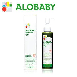 アロベビー ミルクローション 150ml〈全身用保湿乳液〉ALOBABY