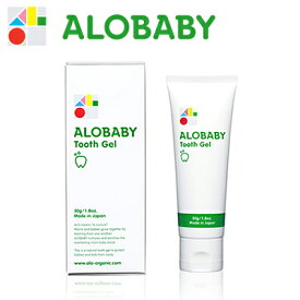 ALOBABY(アロベビー) 歯みがきジェル 50g〈はみがき粉〉