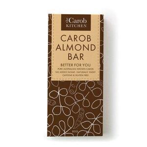 CAROB KITCHEN(キャロブキッチン)キャロブバー【アーモンド】80g キャロブチョコレート