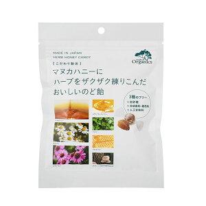 made of Organics(メイドオブオーガニクス) オーガニック マヌカハニー+ハーブキャンディ