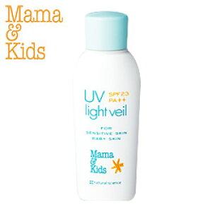 ママ&キッズ UVライトベール SPF23 PA++〈日焼け止め用乳液〉90ml ママアンドキッズ mama&kids ベビークリーム