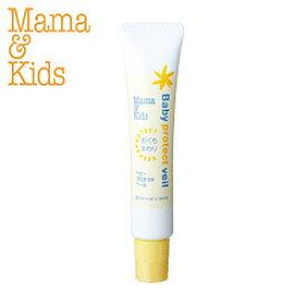 【正規販売店】Mama & Kids(ママ&キッズ)ベビープロテクトベール 18g ママアンドキッズ mama&kids ベビー