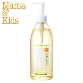ママ&キッズ オイルコンディショナーEX 350ml ママアンドキッズ mama&kids
