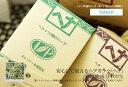 【送料無料】ナイアード ヘナ+10種のハーブ 100g 〈オレンジ〜赤褐色〉☆