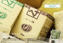 【送料無料】ナイアード へナ+木藍〈もくらん〉100g〈黒茶系〉☆