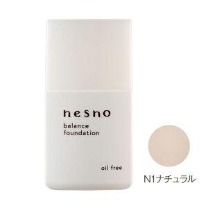 nesno(ネスノ) バランスファンデーション N1(ナチュラル)30ml