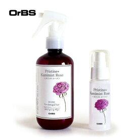 OrBS(オーブス) プリスティーンプラス カミミストローズお買得セット| 髪ミスト 乾燥髪 アルガンオイル 〈250ml+50ml〉