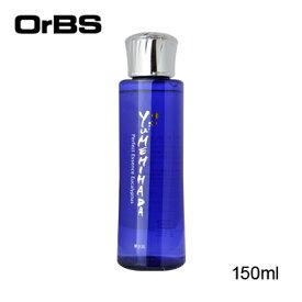 オーブス 夢水肌〈ゆめみはだ〉 パーフェクトエッセンス 150ml 美容液【送料無料】