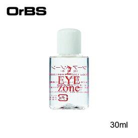オーブス 2EYEzone【ツーアイゾーン】 30ml 目元用化粧水【ネコポス便送料無料】