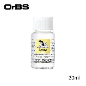 オーブス エナジーウォーター 30ml ペット用添加飲料水【送料無料】