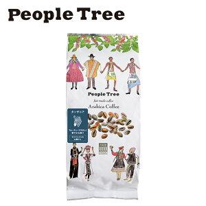 People Tree(ピープルツリー) フェアトレードコーヒー【タンザニア】【レギュラー / 粉 200g】【中深煎り / 中挽き】【アラビカ種】【People Tree】