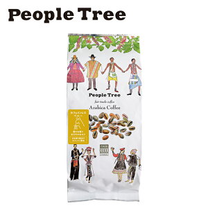 People Tree(ピープルツリー) フェアトレードコーヒー【ペルー】【レギュラー / 粉 200g】【カフェインレス】【中深煎り / 中細挽き】【アラビカ種】【People Tree】