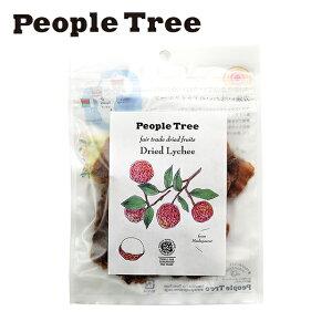 【2個購入でネコポス便送料無料】ピープルツリー フェアトレード ドライフルーツ【ライチ / 40g】【マダガスカル】【People Tree】農薬・化学肥料・添加物・砂糖不使用、オイルコーティング