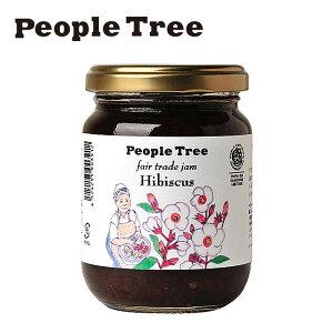 ピープルツリー フェアトレード・ジャム【ハイビスカス / 215g】【ケニア】【People Tree】