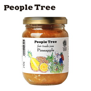 ピープルツリー フェアトレード・ジャム【パイナップル / 220g】【ケニア】【People Tree】