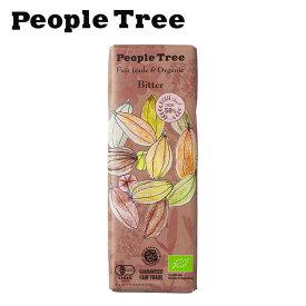 ピープルツリー フェアトレードチョコ【オーガニック/ビター】50g【People Tree】【板チョコレート】