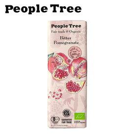 ピープルツリー フェアトレードチョコ【オーガニック/ビター/ザクロ】50g【People Tree】【板チョコレート】