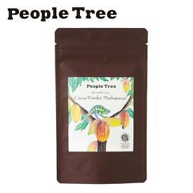 ピープルツリー フェアトレード ココアパウダー【マダガスカル / 100g】【People Tree】
