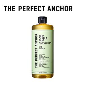 THE PERFECT ANCHOR(ザ・パーフェクトアンカー) ピュアカスチールソープ 944ml 〈ローズマリー〉