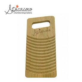 スピカココ Spicacoco さくら洗たく板
