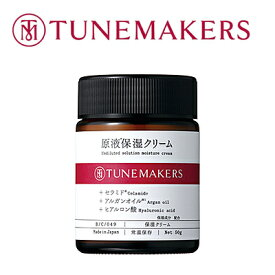 TUNEMAKERS チューンメーカーズ 原液保湿クリーム 50g【送料無料】