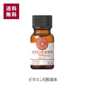 チューンメーカーズ ビタミンE誘導体 10ml TUNEMAKERS【ネコポス便送料無料】