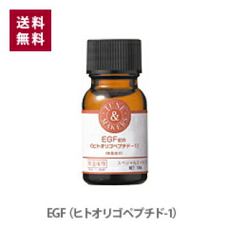 Turn makers EGF [ヒトオリゴペプチド-1] 10 ml TUNEMAKERS EGF beauty liquid ☆