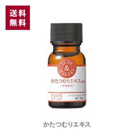チューンメーカーズ かたつむりエキス 10ml TUNEMAKERS 【ネコポス便送料無料】