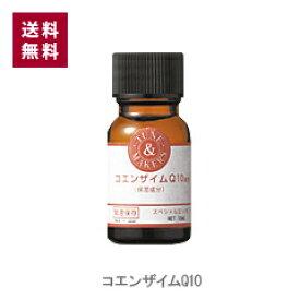 チューンメーカーズ コエンザイムQ10 10ml TUNEMAKERS 【ネコポス便送料無料】