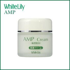 ホワイトリリー AMP クリーム 40gホワイトリリー