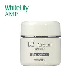 ホワイトリリー AMP B2クリーム 40g 混合肌 敏感肌 ニキビケア 赤み・かゆみ サプリメントクリーム ホワイトリリー_ 送料無料