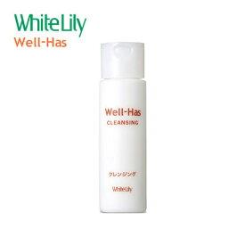 ホワイトリリー Well-Has ウエルハース クレンジング150gホワイトリリー