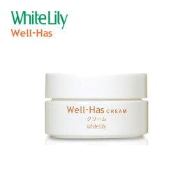 ホワイトリリー Well-Has ウエルハース クリーム 30gホワイトリリー