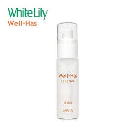 ホワイトリリー Well-Has ウエルハース エッセンス 40mlホワイトリリー