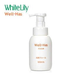 ホワイトリリー Well-Has ウエルハース フォーム 300mlホワイトリリー