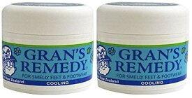 定形外郵便 送料無料!靴用消臭剤 Gran's Remedy/グランズレメディ クールミント 50g×2個セット (ミント)魔法の粉 Made in ニュージーランド