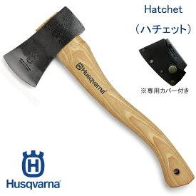 ハスクバーナ 手斧 38cm スウェーデン製 アウトドア キャンプ 園芸 DIY Husqvarna 送料無料
