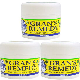 レターパック 送料無料! 靴用消臭剤 Gran's Remedy / グランズレメディ オリジナル 50g 3個セット(無臭)魔法の粉 Made in ニュージーランド 消臭