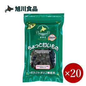■旭川食品■ 黒豆甘納豆 ちょっと甘いもの 170g×1ケース(20袋入)【箱入り】