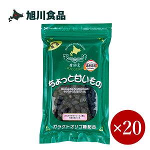 ■旭川食品■ 黒豆甘納豆 ちょっと甘いもの 170g×1ケース(20ケ入)【箱入り】