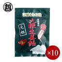 ■鈴木哲商店■ まぼろしの味 元祖大根生姜飴(個包装)120g×10袋