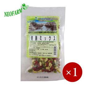 ■ネオファーム■ 健膳ミックス 50g×1袋【他商品との合計が8袋までメール便1便に同梱できます】